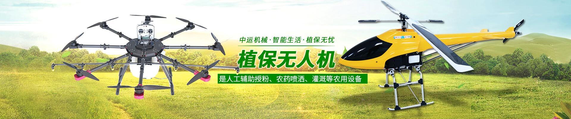 中运智能机械(烟台)股份有限公司