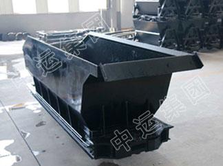 MDC3.3-6底卸式矿车