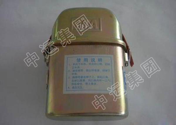 ZH30型化学氧自救器产