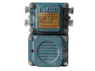 ZB127Z矿用广播主机
