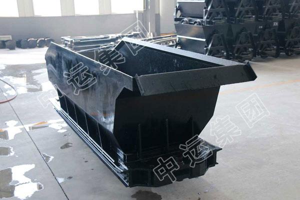 MDC2.2-6B底卸式矿车