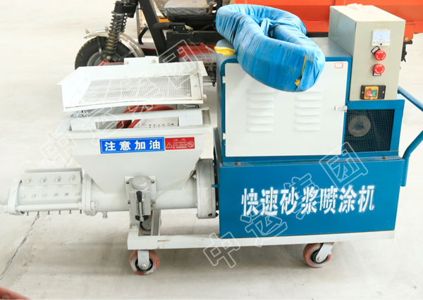 GLP-311砂浆喷涂机