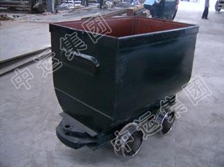 MGC3.3-9固定车箱式矿车
