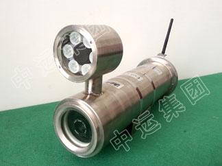KBA127(无线)矿用隔爆型摄像仪
