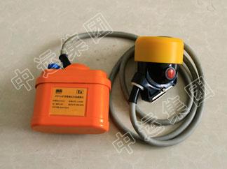 kT37-A礦用無線便攜式攝像儀