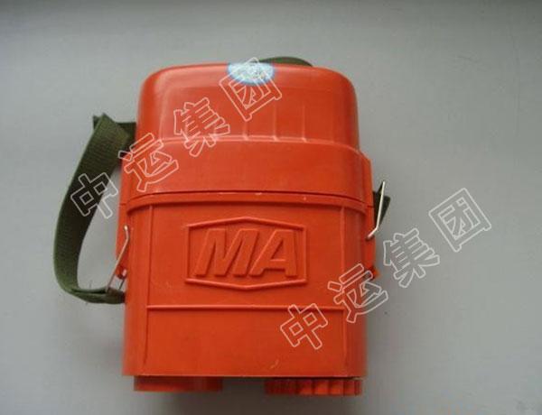 ZYX45型压缩氧自救器