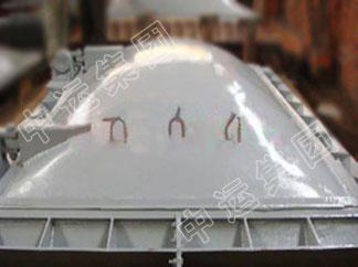 MPS系列平板防水闸门