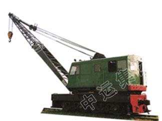 15t内燃铁路起重机