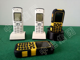 KT37-S矿用手机