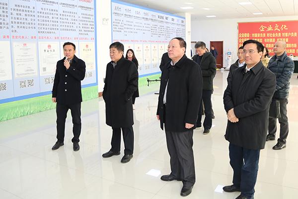 热烈欢迎山东省商务厅领导莅临集团视察指导