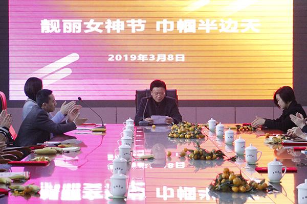 """热烈祝贺集团27名女职工荣获""""巾帼标兵""""荣誉称号"""
