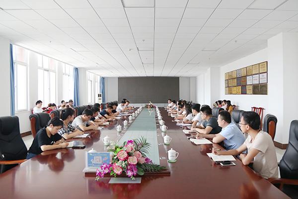 集团召开市场分析会议