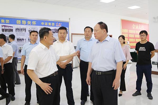 热烈欢迎山东省统计局领导莅临集团参观指导
