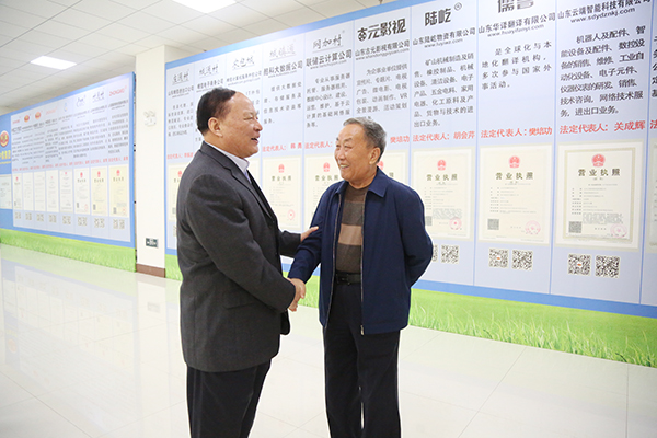 热烈欢迎济宁矿业集团原董事长王彦伦一行莅临集团参观指导