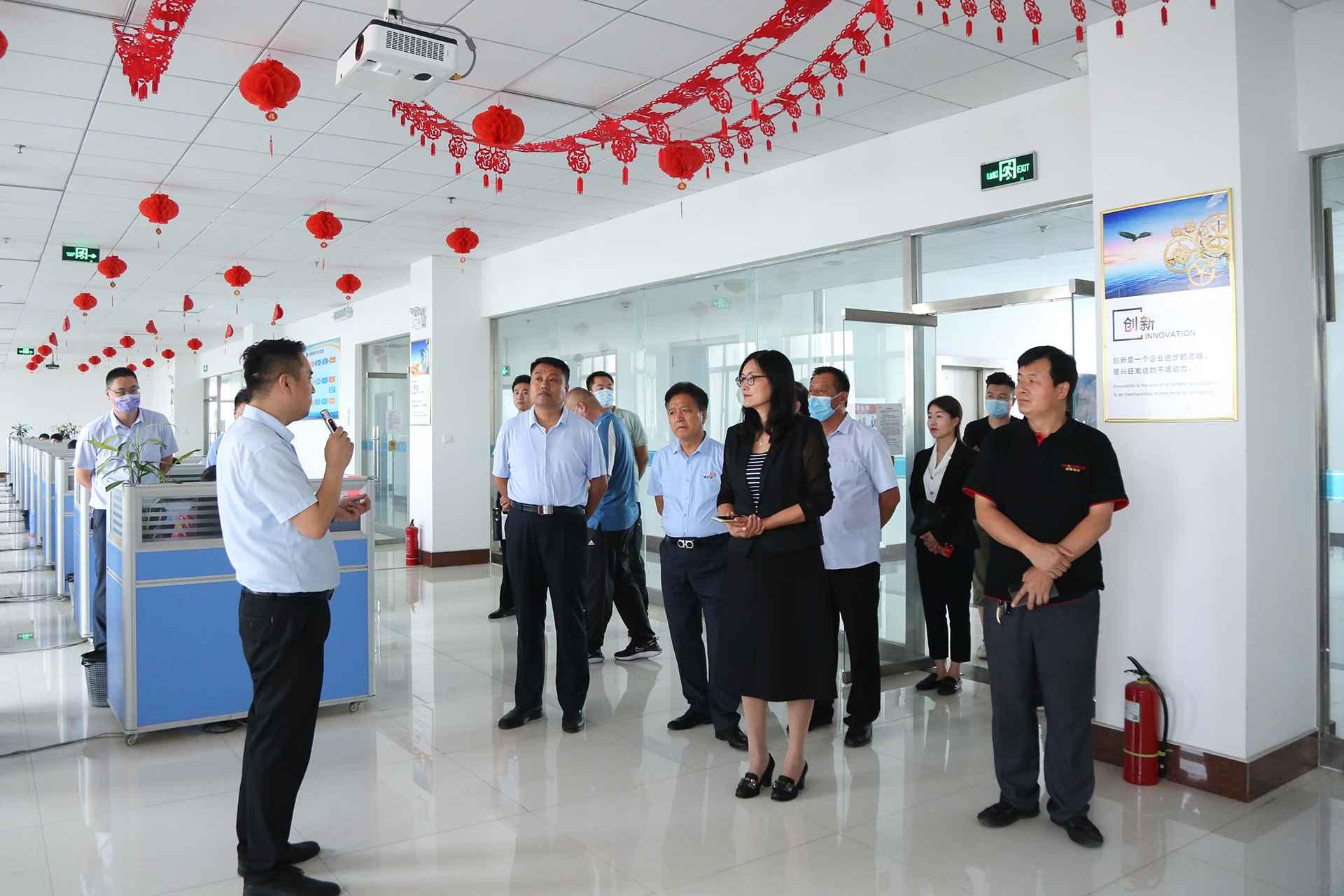 热烈祝贺济宁外贸新业态沙龙交流会在集团举行