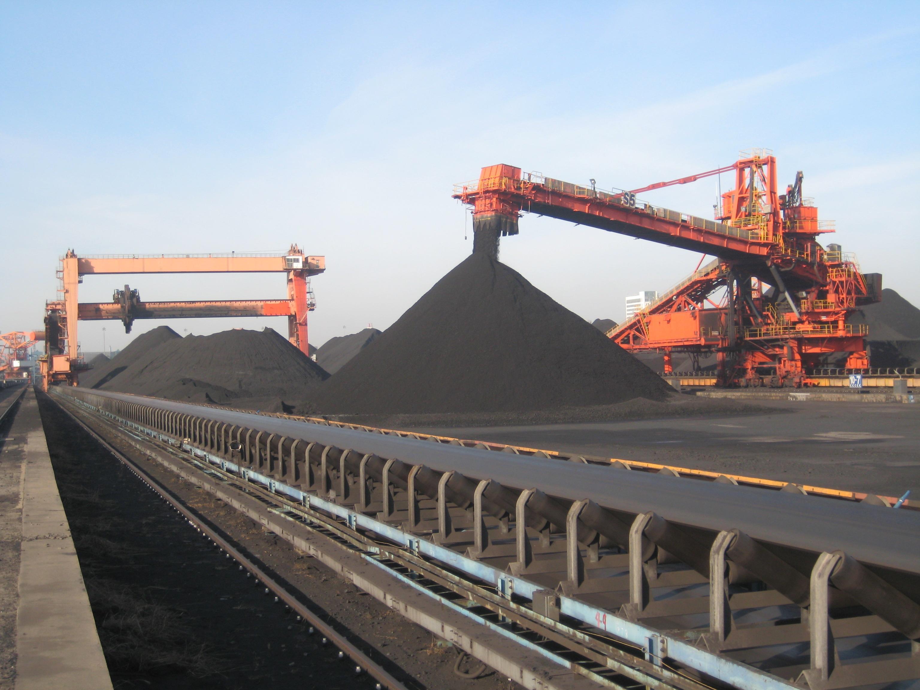 济宁市能源局:着力推动煤炭产业转型升级