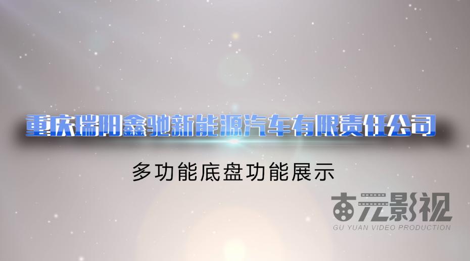 山东古元影视