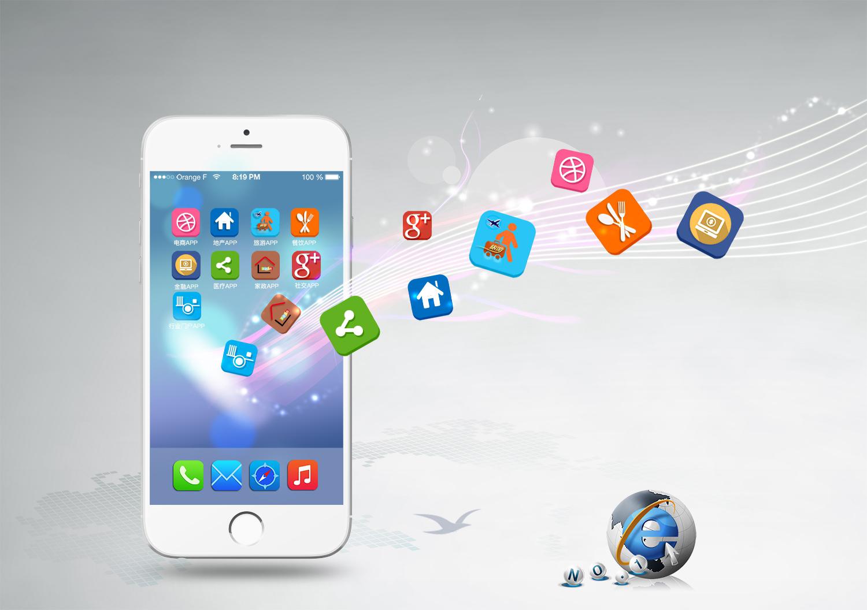 济宁app开发哪家公司好