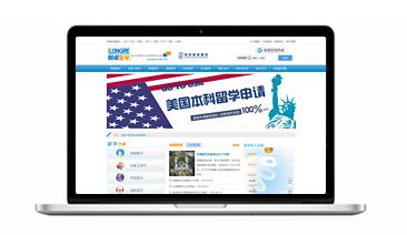 门户资讯网站