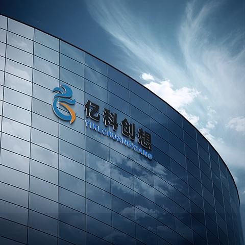 北京亿科创想网络科技