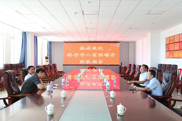 热烈欢迎济宁市工商联领导莅临神华科技参观座谈