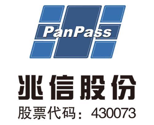 北京兆信信息技術股份有限公司